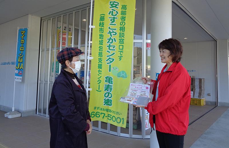 藤枝市地域包括支援センター亀寿の郷